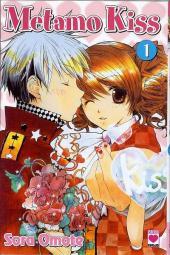 Metamo kiss -1- Tome 1