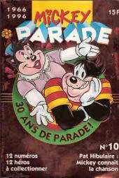 Mickey Parade -202- 30 ans de parade (N°10)
