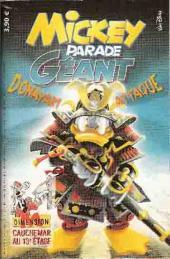 Mickey Parade -272- Donayaki attaque