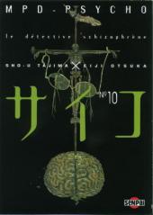 MPD-Psycho - Le détective schizophrène -10- Tome 10