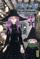 Muhyo et Rôjî, Bureau d'investigation des affaires paranormales -4- Tome 4