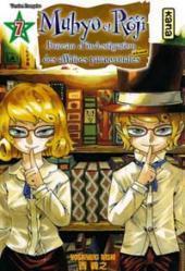 Muhyo et Rôjî, Bureau d'investigation des affaires paranormales -7- Tome 7