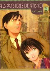Les mystères de Taisho -2- Volume 2