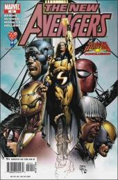 New Avengers (The) (2005) -10- The sentry, part 4