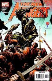 New Avengers (The) (2005) -13- Ronin, part 3