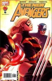 New Avengers (The) (2005) -17- The collective, part 1