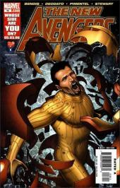 New Avengers (The) (2005) -18- The collective, part 2