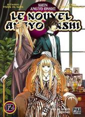 Le nouvel Angyo Onshi Tome 16 - In-Wan Youn