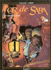 L'or de Saba -2- L'œil de la Reine