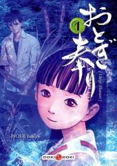 Otogi Matsuri -1- Tome 1
