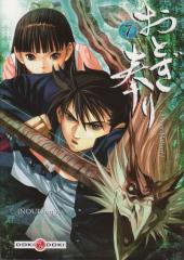 Otogi Matsuri -7- Tome 7