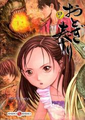 Otogi Matsuri -9- Tome 9