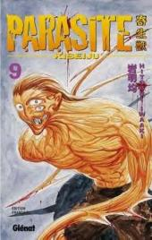 Parasite (Iwaaki) -9- Tome 9