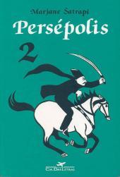 Persépolis (en portugais) -2- Persépolis 2
