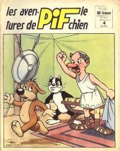 Pif le chien (3e série - Vaillant) -4- 3e série T.4