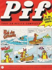 Pif (Gadget) -3- Numéro 3