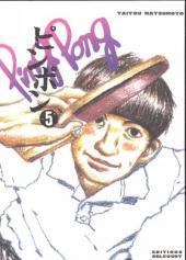 Ping Pong (Matsumoto) -5- Volume 5