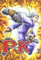 player kill tome 12