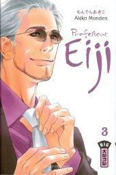 Professeur Eiji -3- Tome 3