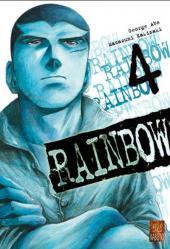 Rainbow -4- Tome 4