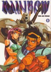 Rainbow (Les guerriers) -1- Volume 1