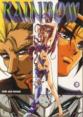 Rainbow (Les guerriers) -2- Volume 2