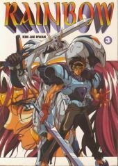 Rainbow (Les guerriers) -3- Volume 3
