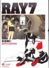 Ray -7- Tome 7