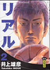 Real -2- Tome 2