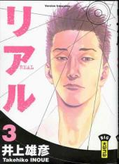 Real -3- Tome 3