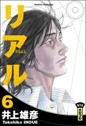 Real -6- Tome 6