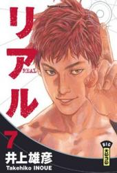 Real -7- Tome 7