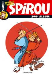 (Recueil) Spirou (Album du journal) -290- Spirou album du journal