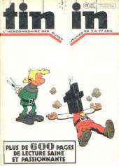 (Recueil) Tintin (Album du journal - Édition belge) -126- Tome 126