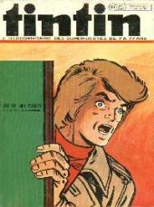 (Recueil) Tintin (Album du journal - Édition belge) -131- Tome 131