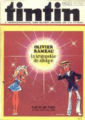 (Recueil) Tintin (Album du journal - Édition belge) -135- Tome 135