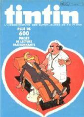 (Recueil) Tintin (Album du journal - Édition belge) -148- Tome 148