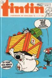 (Recueil) Tintin (Album du journal - Édition belge) -176- Tome 176
