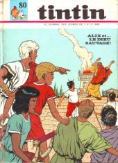 (Recueil) Tintin (Album du journal - Édition française) -80- Tintin album du journal