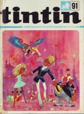 (Recueil) Tintin (Album du journal - Édition française) -91- Tintin album du journal