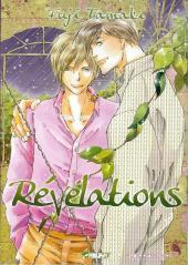 Révélations (Tamaki) - Révélations