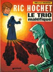 Ric Hochet -21'- Le trio maléfique