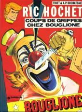 Ric Hochet -25'- Coups de griffes chez Bouglione