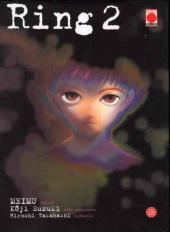 Ring (Takahashi/Meimu) -2- Tome 2