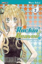 Rockin' heaven -2- Tome 2