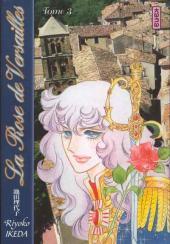 La rose de Versailles -3- Tome 3 - Hors série