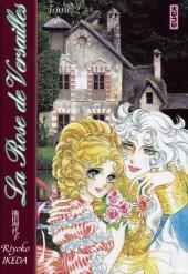 La rose de Versailles -2- Tome 2