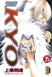 Samurai Deeper Kyo -35- Tome 35