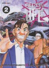 Seizon - Life -2- Volume 2