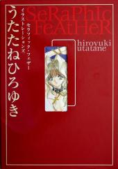 Seraphic Feather Bd Informations Cotes